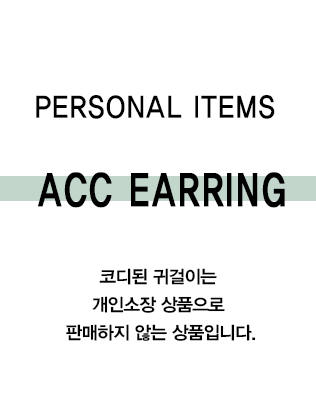DARKVICTORYpersonal earring